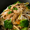 Ginger Garlic Pork Stir Fry